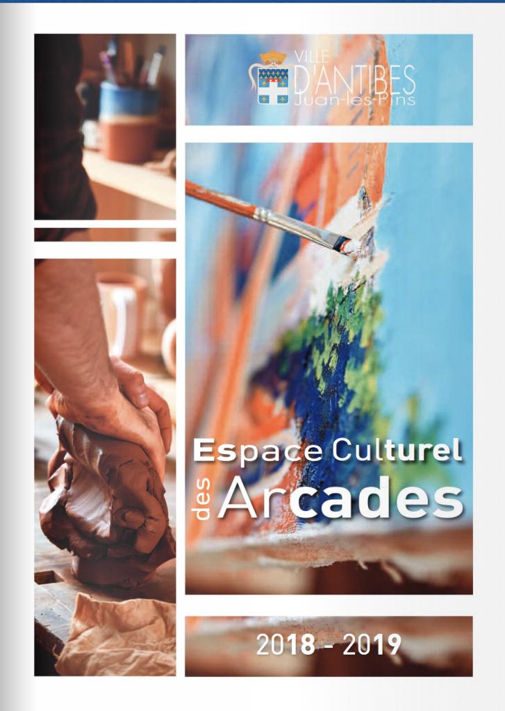 espace culturel des arcades antibes